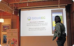 Lansarea aplicaţiei SIGUREC