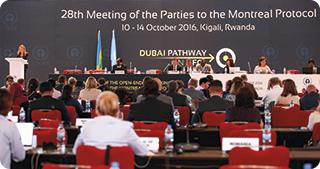 Acordul de la Kigali
