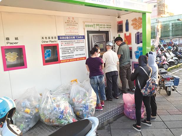 La staţia de reciclare