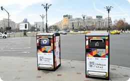 Bigbelly, sistemul inteligent de management al colectării și reciclării deșeurilor